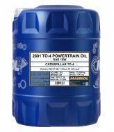 MANNOL TO-4 Powertrain Oil SAE 10W