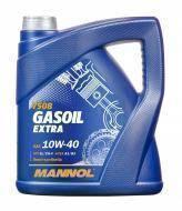 Gasoil Extra