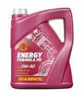 Energy Formula PD